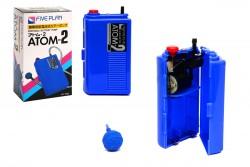 Atom - Atom 2 Hava Motoru