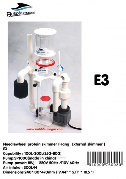 Bubble Magus E-3 Skimmer