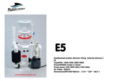 Bubble Magus - Bubble Magus E-5 Skimmer