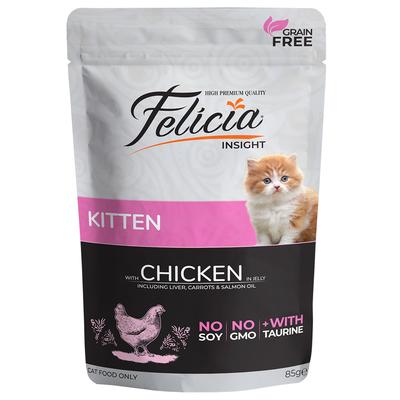 Felicia - Felicia Tahılsız 85 gr Yavru Tavuklu Yaş Kedi Maması 12 Adet
