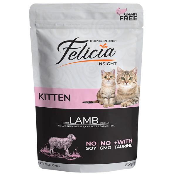 Felicia Tahılsız 85 gr Yavru Kuzu Etli Yaş Kedi Maması 12 Adet