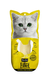 Kit Cat - Kit Cat Fileto KC-805 Tavuk Hairball 30 gr