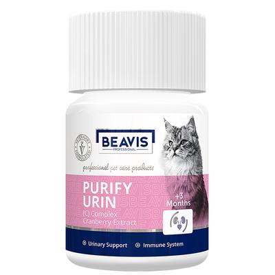 Beavis - Purify Urin C Complex