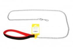 Flip - Yumuşak Tutmalı Zincir Gezdirme 2mm*120 cm